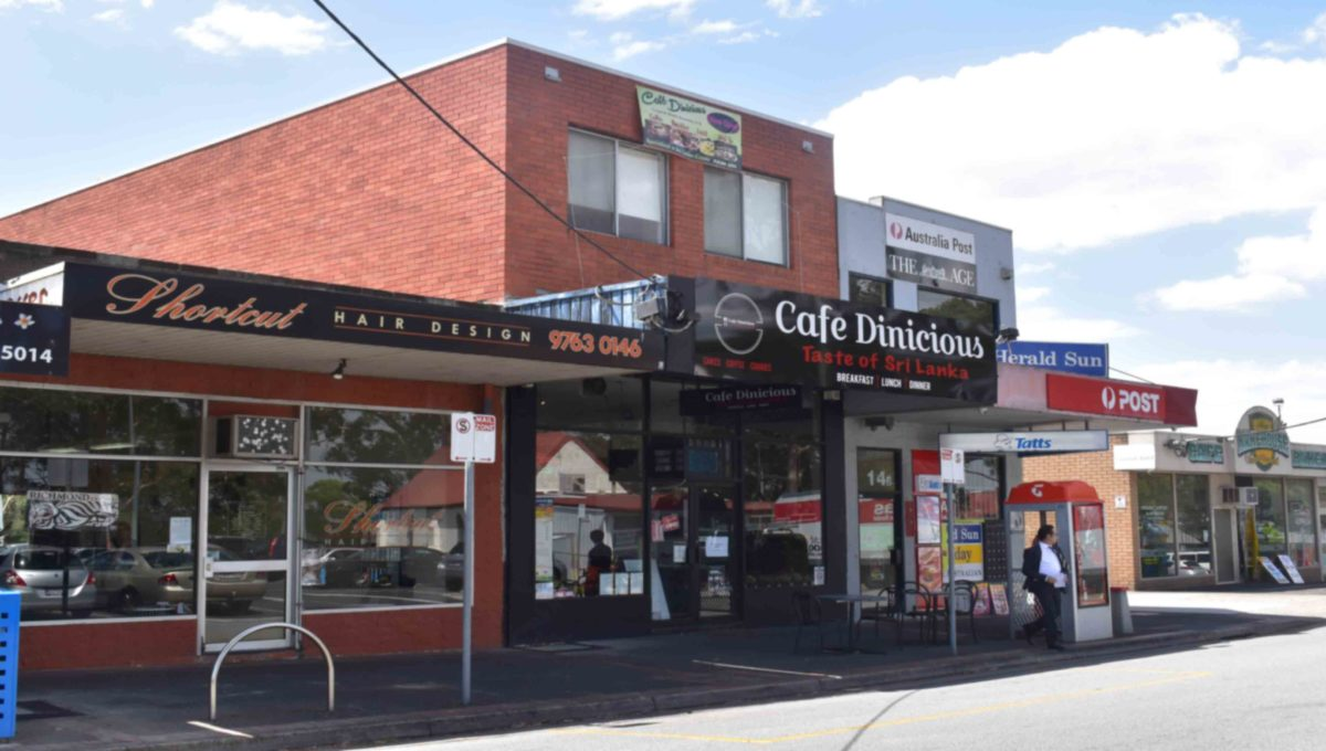 Grandstand, 13A Darryl St, Scoresby, Leased